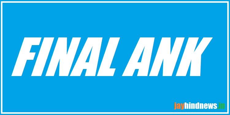 Final Ank